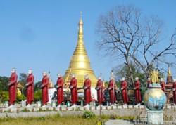 myitgyina pagoda