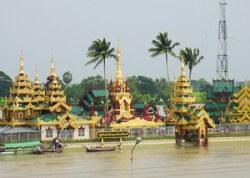 Thanlyin City