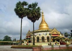 Yangon airport departure