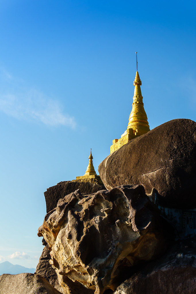 Hmyaw Yit Pagoda
