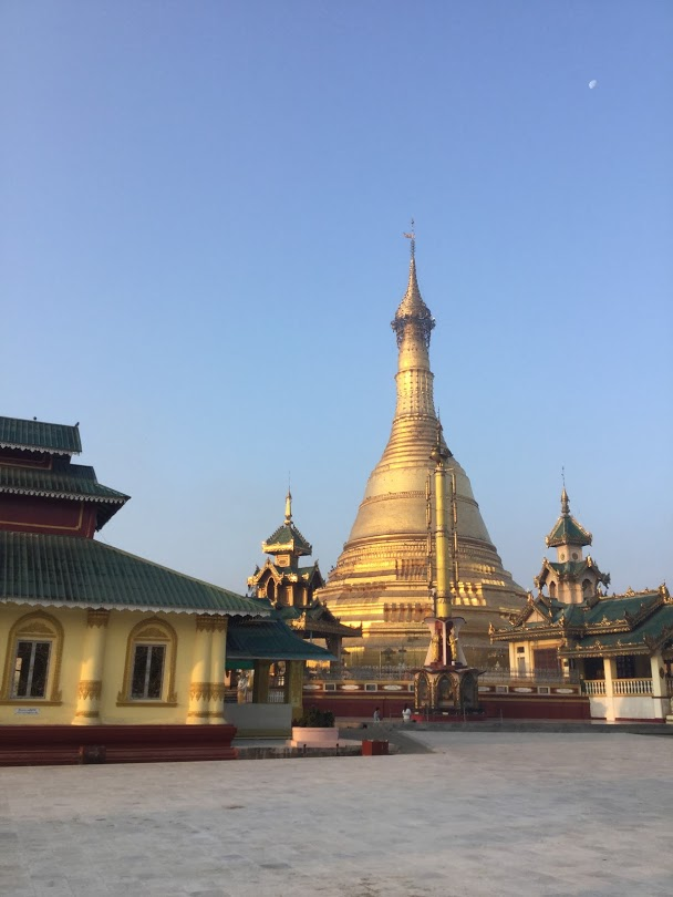 Shwe Taung Zar Pagoda